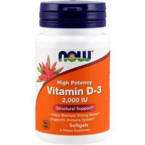 NOW Vitamin D3 2000 IU õlikapslid (120 tk) 1/1
